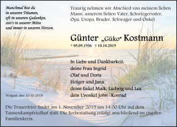 Günter  Kostmann