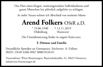 Arend Folkers