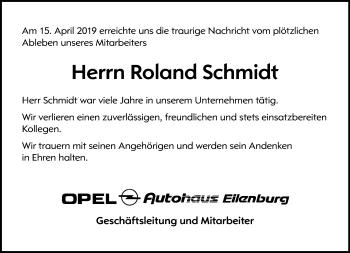 Roland Schmidt
