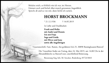 Horst Brockmann